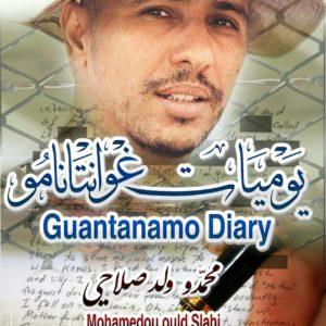 تحميل كتاب يوميات غوانتانامو محمدو ولد صلاحي pdf